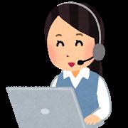 soz_job_telephone_operator