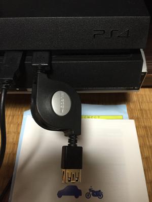 USB3-RLEA07BK3