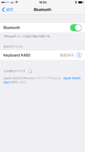 k480iphone