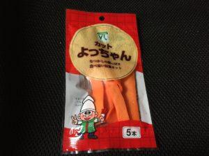 100kin-yochan1