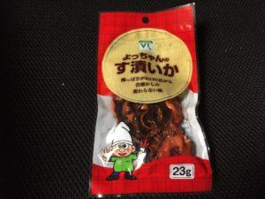 100kin-yochan2