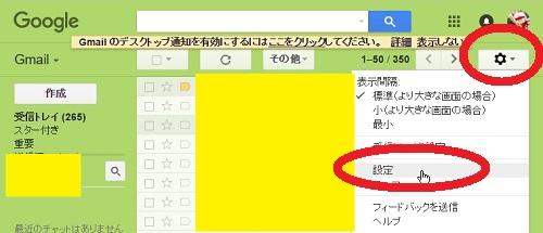 gmail-prof1