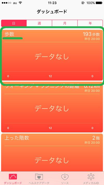 iphone-hosuukei-7