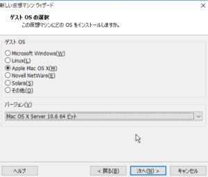 vm-mac3
