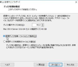 vm-mac4