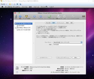 vm-mac8