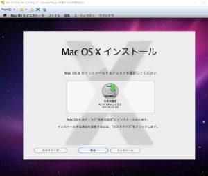 vm-mac9
