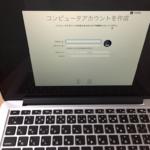 macbookpro-syoki10