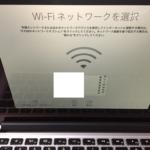 macbookpro-syoki6