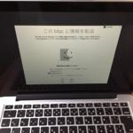 macbookpro-syoki7
