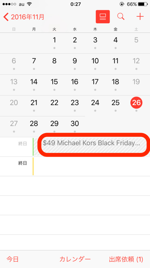 calendar-ip3